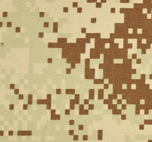 Maskirna pustinjska tkanina hrvatske vojske.