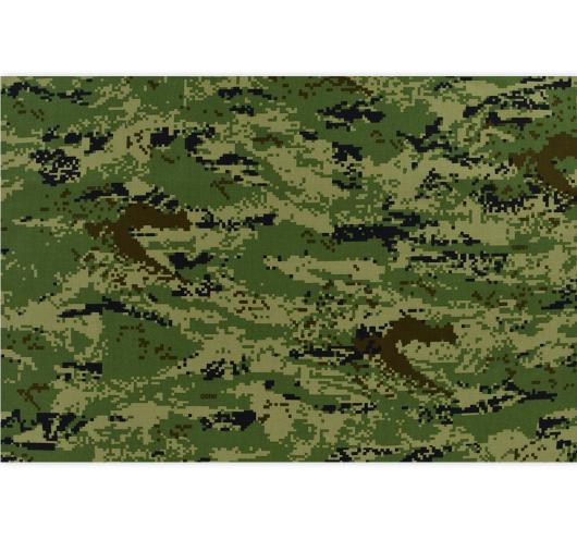 Maskirna šumska tkanina hrvatske vojske.